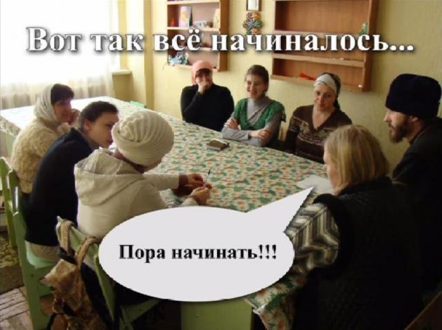 Воскресная школа (2010)