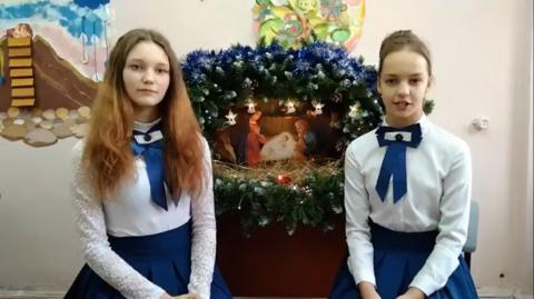 Поздравление учащихся воскресной школы с Рождеством Христовым (2021)
